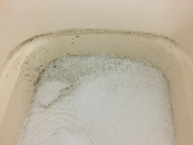 相模原市 風呂釜洗浄⑨