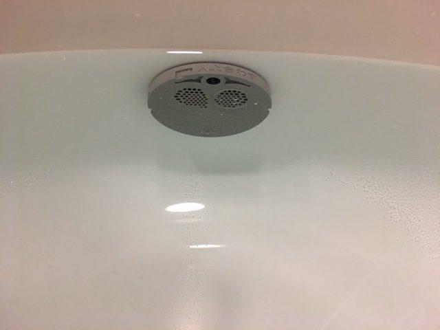 千代田区猿楽町 風呂釜洗浄 完了②