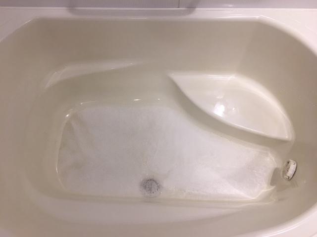 海老名市 風呂釜洗浄21