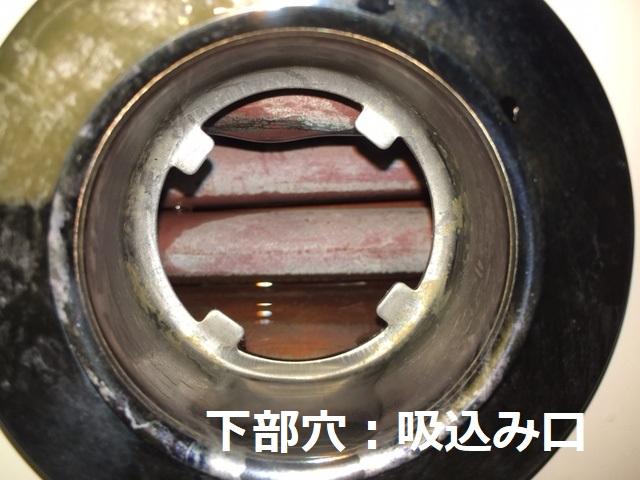 二つ穴 バスヒーター洗浄(青葉区)②