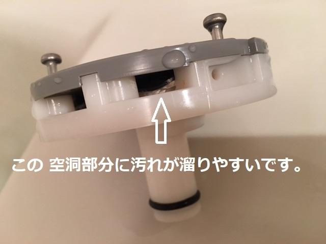 狛江市 風呂釜洗浄②