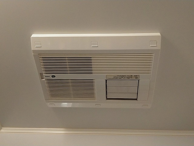 狛江市 浴室暖房乾燥機 清掃⑮