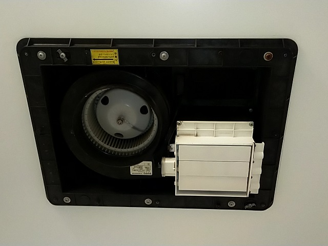 狛江市 浴室暖房乾燥機 清掃②