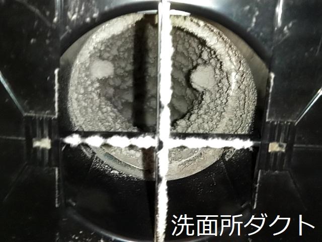 横浜市都筑区 ダクト清掃1-①