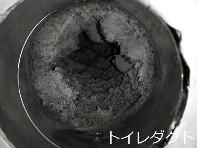 狛江市 ダクト清掃⑨