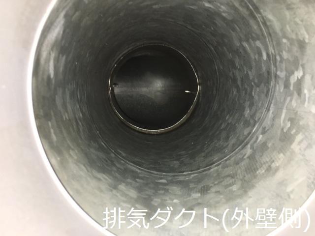 横浜市都筑区 ダクト清掃1-⑭