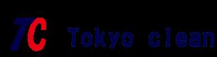 風呂釜洗浄PRO・お風呂清掃「tokyo clean」