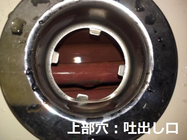 二つ穴 バスヒーター洗浄(青葉区)①