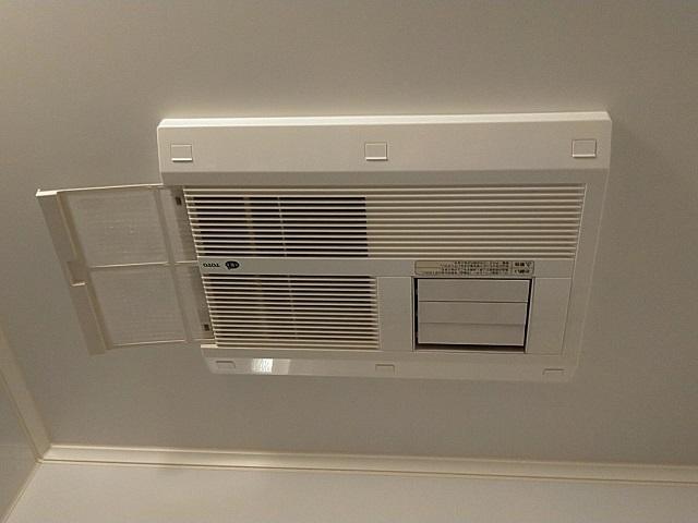 狛江市 浴室暖房乾燥機 清掃①