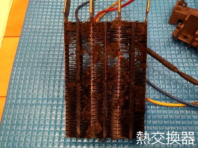 狛江市 浴室暖房乾燥機 清掃⑧